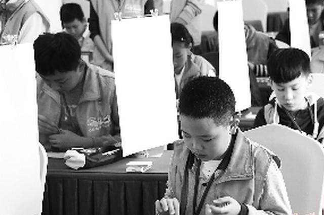 世界脑力锦标赛合肥赛开战 大二学生30秒背下一副牌