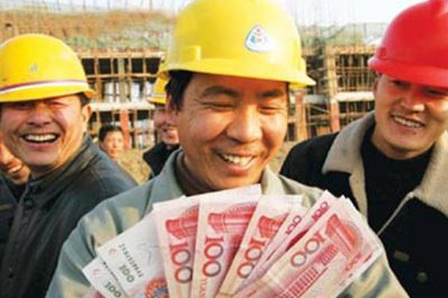 合肥11部门联合出台办法 加大拖欠民工工资惩罚力度