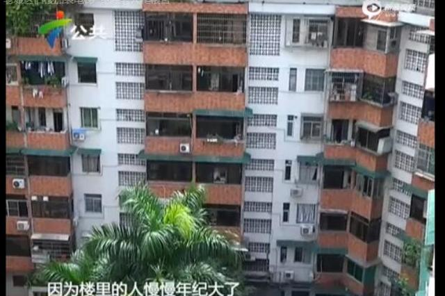 老城区旧楼加装电梯 免除老人爬楼苦