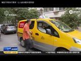 满足不同出行需求 七人座出租车受欢迎