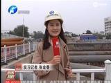 横跨亚洲最大编组站 多项指标国内第一