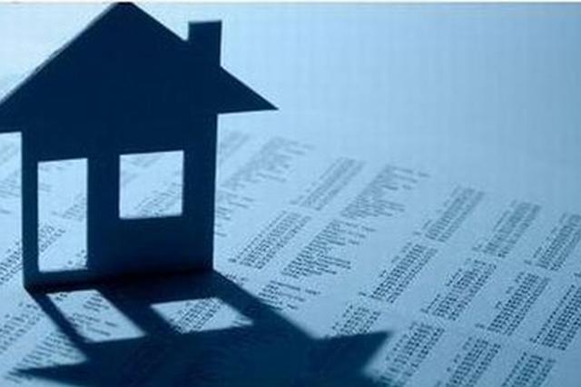 房价越涨缴税越重 合肥有房一族都要注意了
