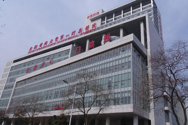 安徽仅一家上榜 中国发布最好医院和专科最新排名