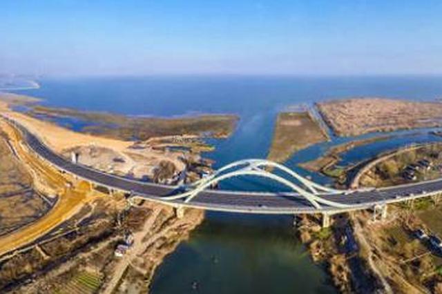 巢湖大桥项目预估投资10.32亿 2020年底前建成通车