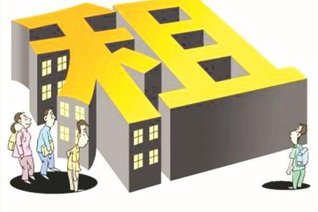 合肥市政府发文:租房可就近上学、能落户、给补贴