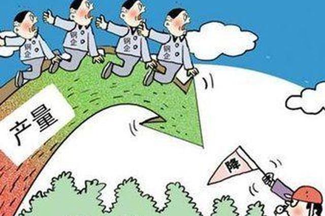全球产能过剩挑战仍存 中国去产能贡献突出