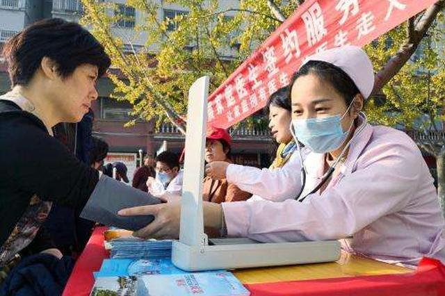 颍东区枣庄镇对特殊困难家庭进行家庭医生签约服务