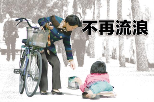 """芜湖启动寒冬送暖专项行动 多方参与寒冬不""""寒"""""""
