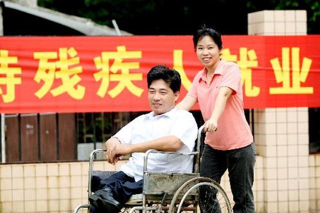 残疾人就业创业可获奖补 庐阳区残疾人专场招聘举行