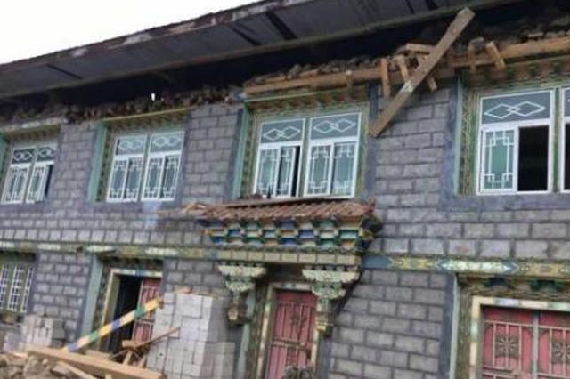 西藏米林6.9级地震致7800余间房屋不同程度损坏