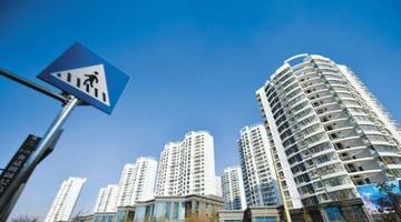 70城最新房价出炉这座城跌幅最大