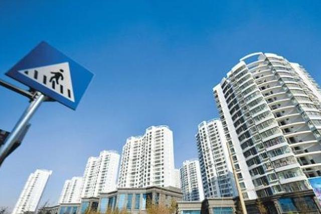 70城最新房价出炉 安徽这座城竟然跌幅最大