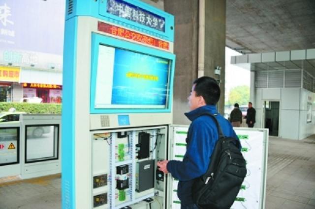 金寨路公交专用道11月25日启用 9座岛式站台免费换乘
