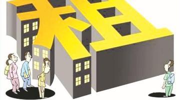合肥市政府发文:租房可就近上学