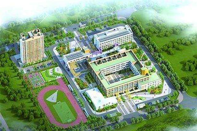 合肥市五十中明年底将在政务区建新校