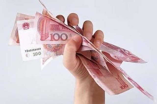 安徽失业保险金标准将提高 每月人均增长214元