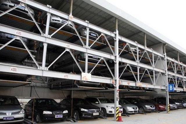 合肥明年新建公共停车场泊位约1万个 解决出行困扰