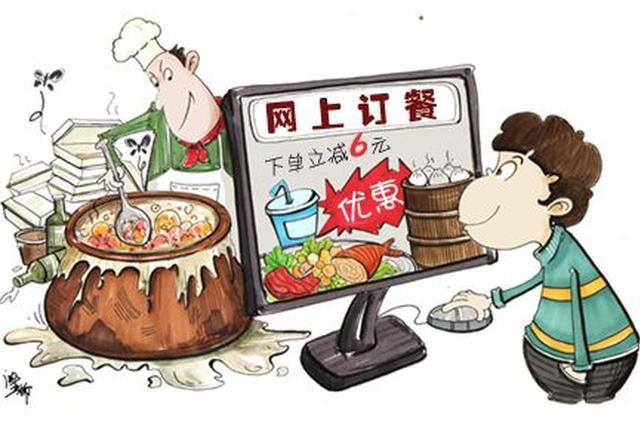 蚌埠网上外卖商家脏乱差曝光 第三方平台将被约谈