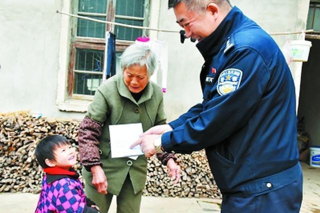 民警为留守女童送来户口本 让寒冬也有暖意