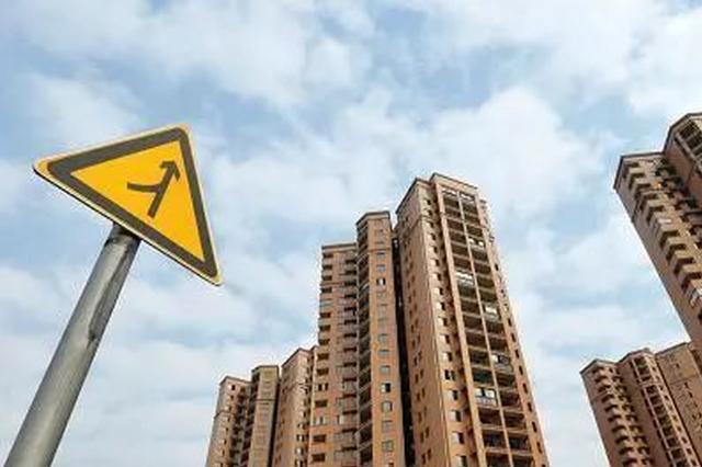合肥首宗租赁住房用地下月拍卖 面积达68.79亩