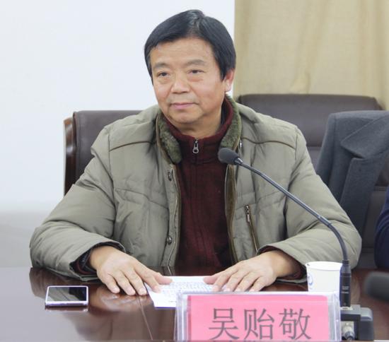 安徽省开发区协会会长吴贻敬讲话