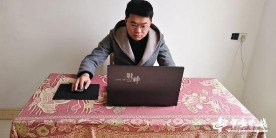 """合肥学院土木工程专业大四学生杨鑫通过""""云面试""""找到了心仪工作"""