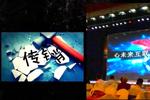 """""""5.15""""全国公安机关打击和防范经济犯罪宣传日"""