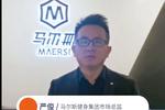 【315诚信商家宣言】马尔斯健身:努力认真履行服务准则