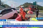 安徽滁州:司机疲劳驾驶 小车撞上混凝土块