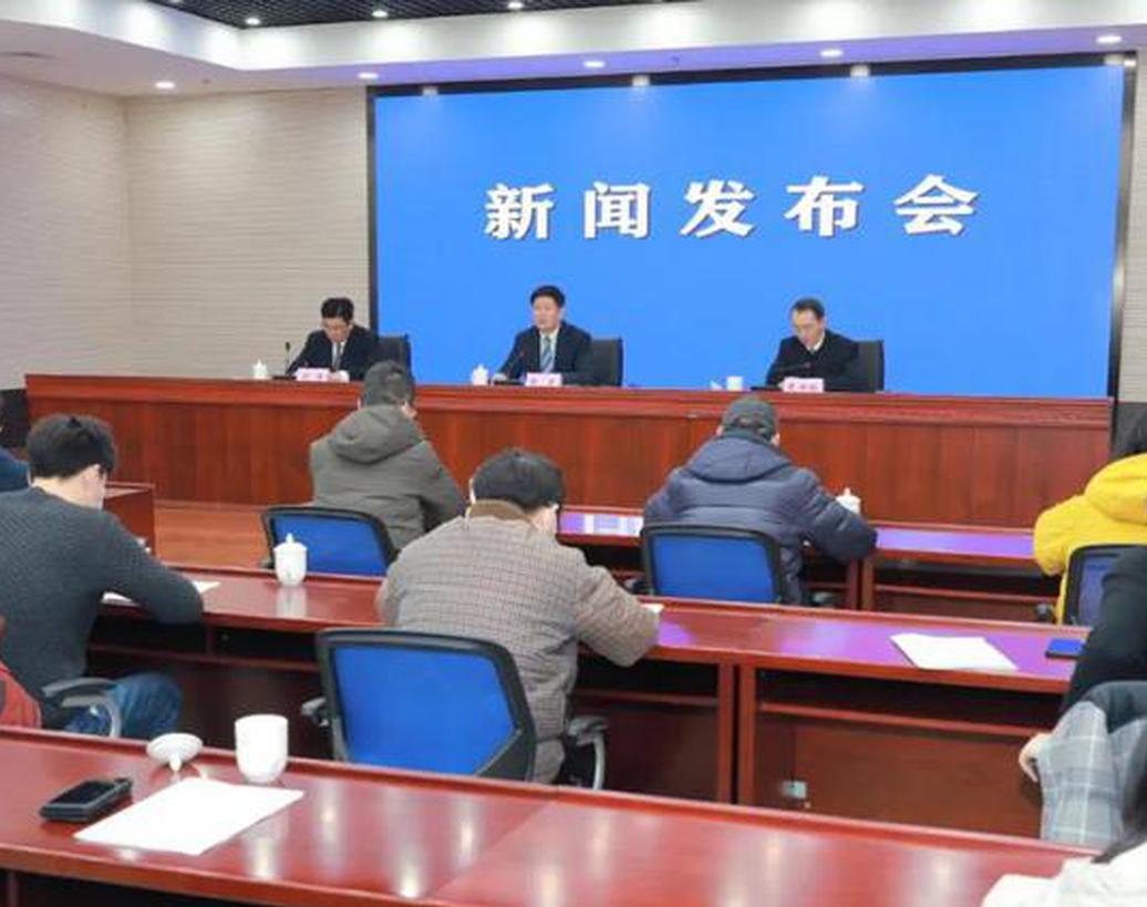 http://ah.sina.com.cn/news/2021-01-25/detail-ikftpnny1637237.shtml