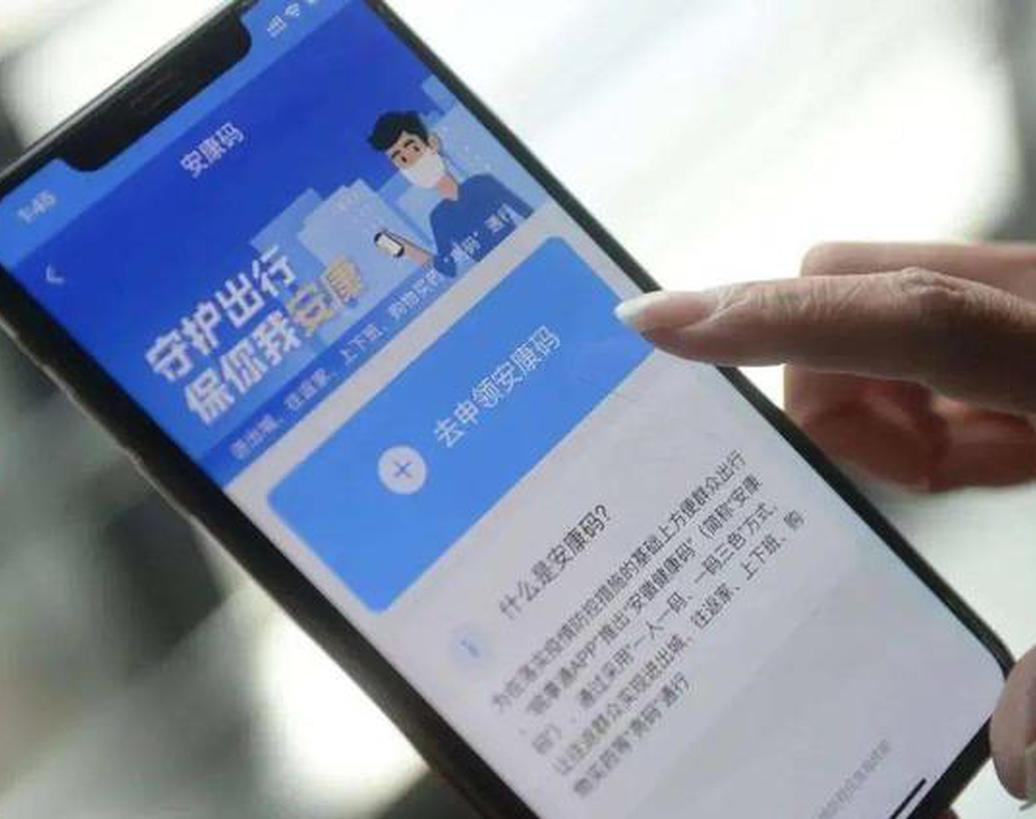 http://ah.sina.com.cn/news/2021-01-25/detail-ikftpnny1648811.shtml