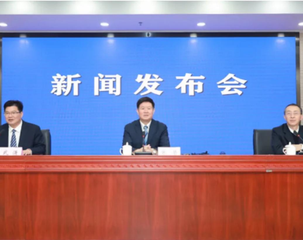 http://ah.sina.com.cn/news/2021-01-25/detail-ikftpnny1639079.shtml
