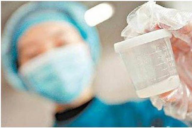 安徽首个精子库或年内建成 专家不建议高龄受孕