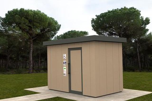 安徽鼓励探索建设公厕第五空间模式 彻底解决如厕难