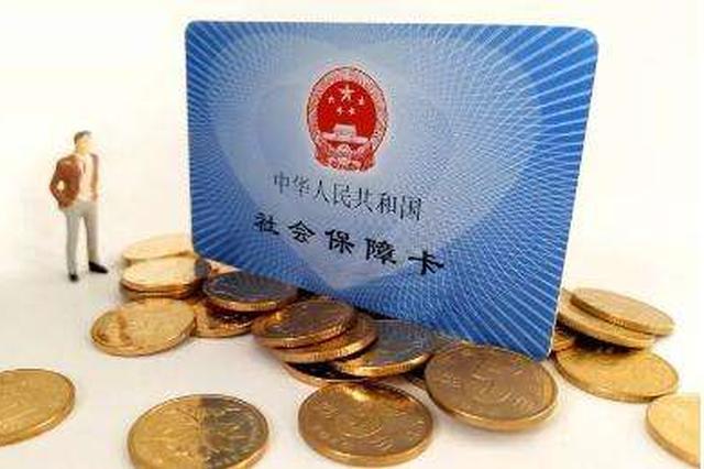 芜湖市人社局发布首批优化事项办理清单