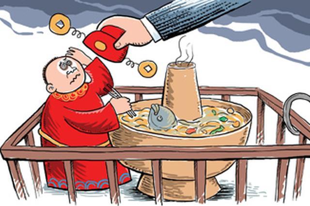 安徽省107人违规公款吃喝被处理