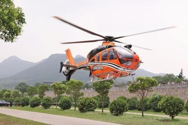 安徽医院开展首例直升机公益救援