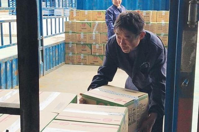 马鞍山去年三县农产品网销额4.56亿元