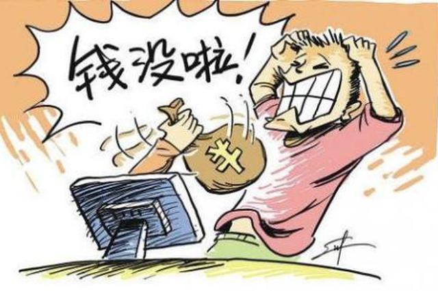 错版人民币能卖出180万元 11人诈骗团伙分别获刑