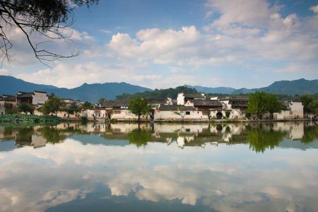 黄山黟县入选第四批全国旅游标准化试点单位