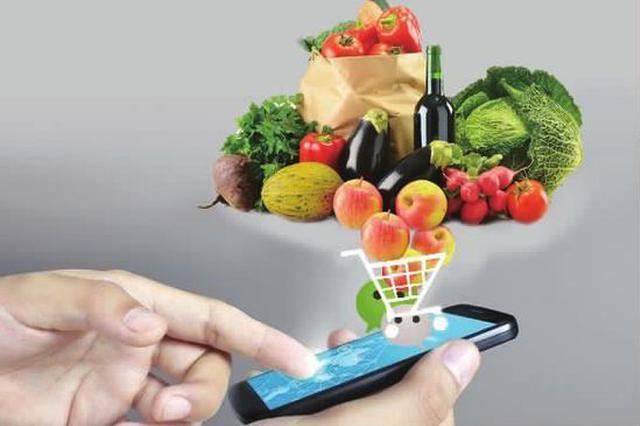 安徽去年农产品电商交易额387.4亿 带动农民增收