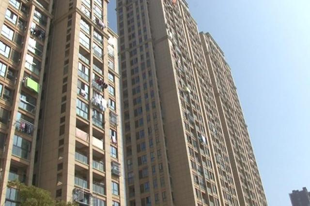 芜湖:买房三年多 房产证迟迟办不下来