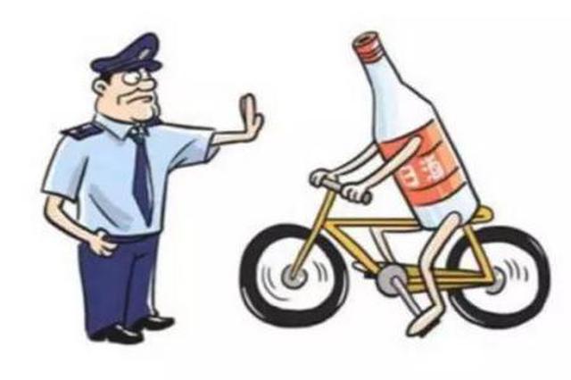 酒后骑车撞上围挡受伤 驾驶人被判承担主责