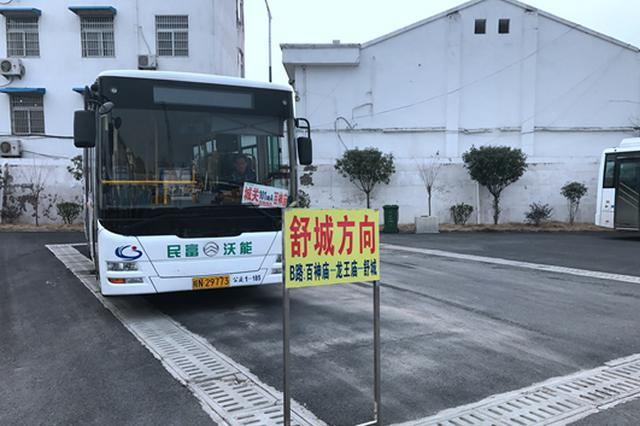 安徽舒城:打造四好农村路 一元公交到村头
