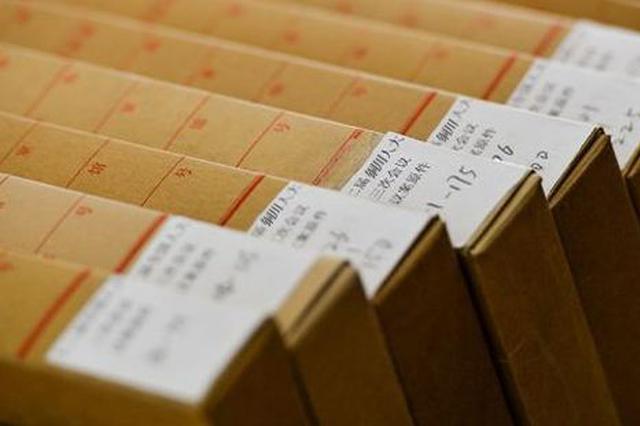 合肥蜀山区去年办理建议提案126件