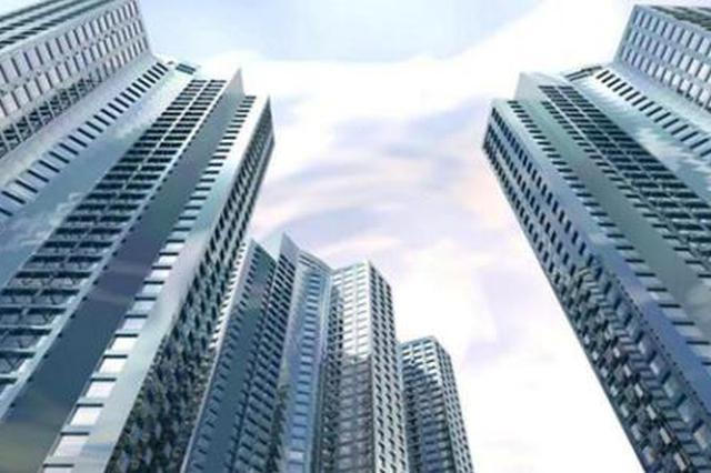 合肥2月份新建商品住宅环比同比均下跌0.3%