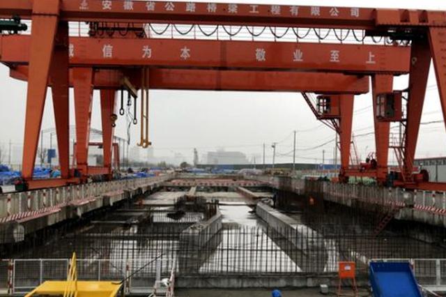 合肥地铁四号线计划四月初正式开挖隧道