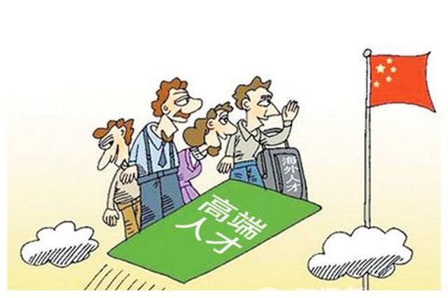 安徽5年引进各类外国人才2万余人 总量中部第二