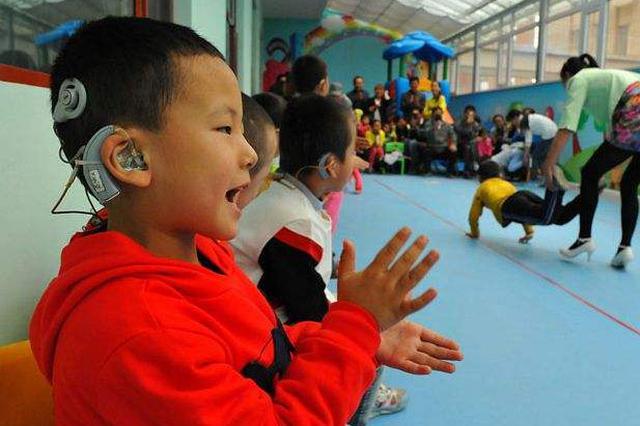 2020年芜湖市残疾儿童义务教育入学率将达96%以上