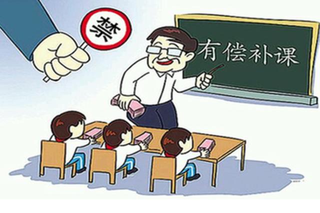 """教师有偿补课将""""零容忍"""" 合肥师德师风建设全面启动"""